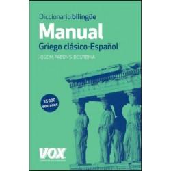 Diccionario manual griego...