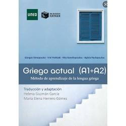 Griego actual (A1+A2) Método de aprendizaje de la lengua griega