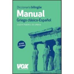 Diccionario manual griego...